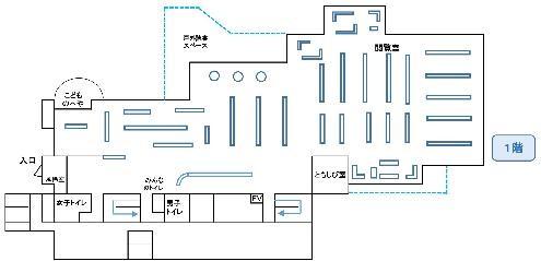 秦野市立図書館1階の平面図の画像