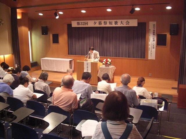 第32回夕暮祭短歌大会の写真3